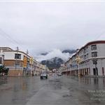 Bayi Town