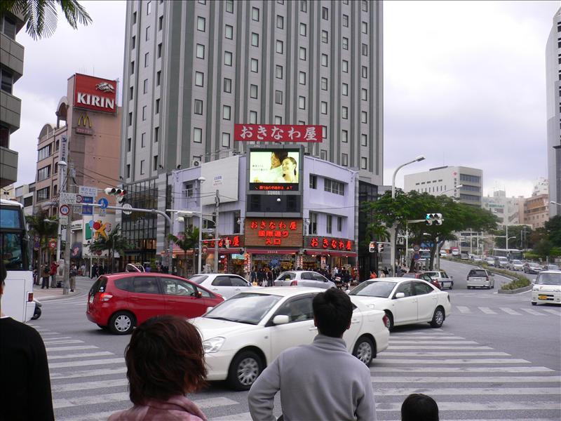 等一下就要回台北了, 再來國際通作最後的巡禮.