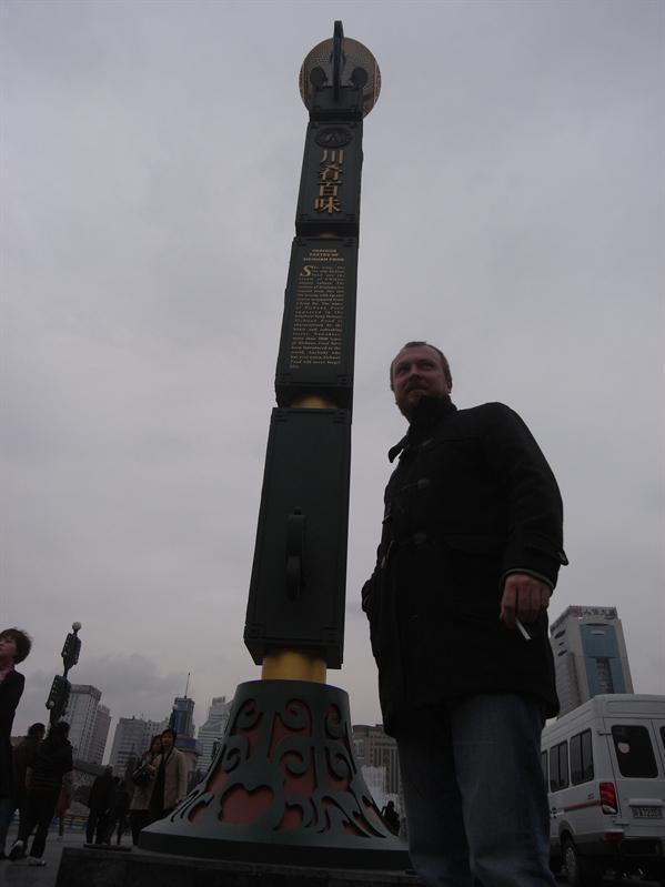 tony  Tianfu Square chengdu