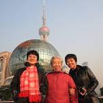 LuJiaZhuiShanghaiChina0015@Dec-2011.JPG