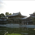 Byodo-in Chinese phoenix temple