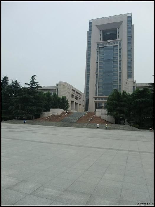 中央教學大樓