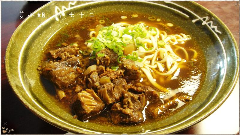 紅燒牛肉麵-1