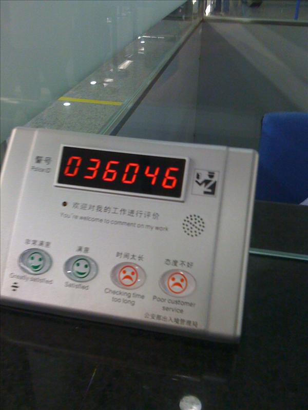 weird device on the immigration counter