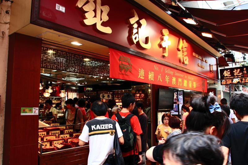澳門最有名的餅店
