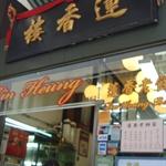 HK-DAY4