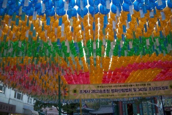 10/14 - insadong: jogyesa -  this is the largest Buddhist shrine in Seoul, built in 1938