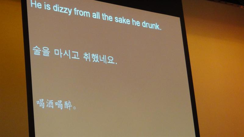 聽不懂日文沒關係還有中英韓字幕