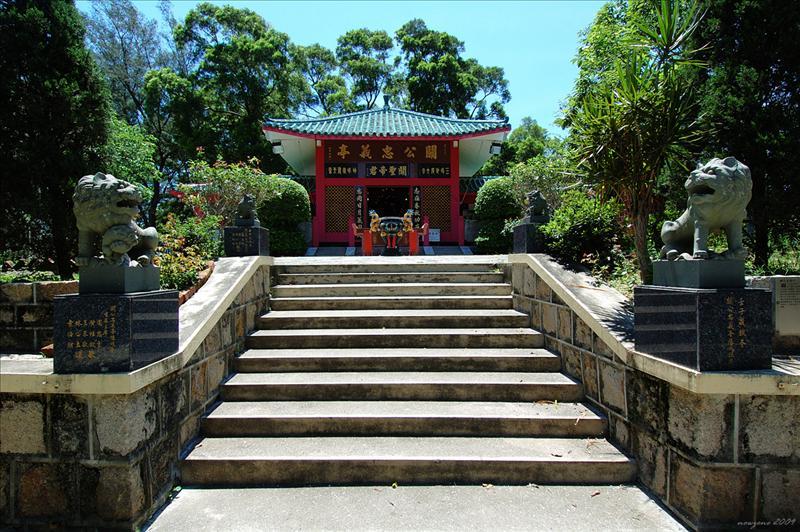 DSC_3049 關公忠義亭Kwan Kung Pavilion.jpg