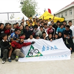 3rd cycling competition among Nanjing Universities