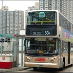 DSC_2940 黃泥頭巴士總站.jpg