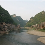 ZhenYuan, GuiZhuo, China