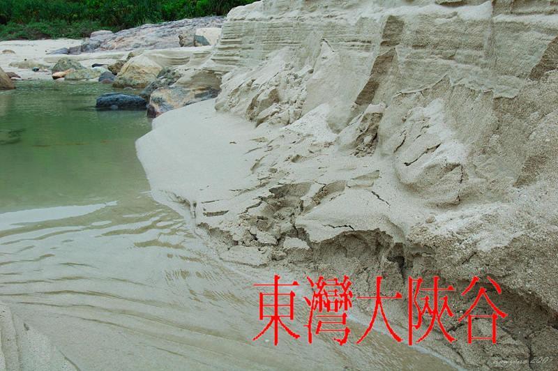 DSC_4325 沙堤.jpg