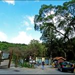 Tsuen Kam Au 荃錦坳的漁護署管理站