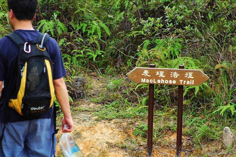 石坑凹 Shek Hang Au