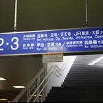 20100216-001.JPG