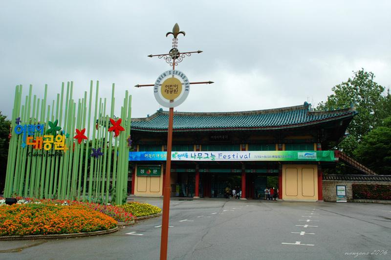 DSC_5278 兒童大公園 Children's Grand Park.jpg