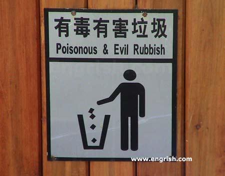 poisonous-evil-rubbish.jpg