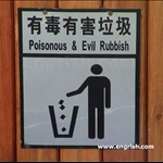 poisonous-evil-rubbish.jpg