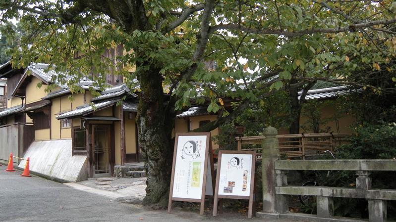 哲學之道旁咖啡館