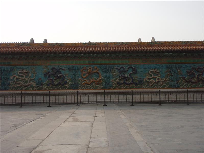 9 dragons screen, forbidden palace