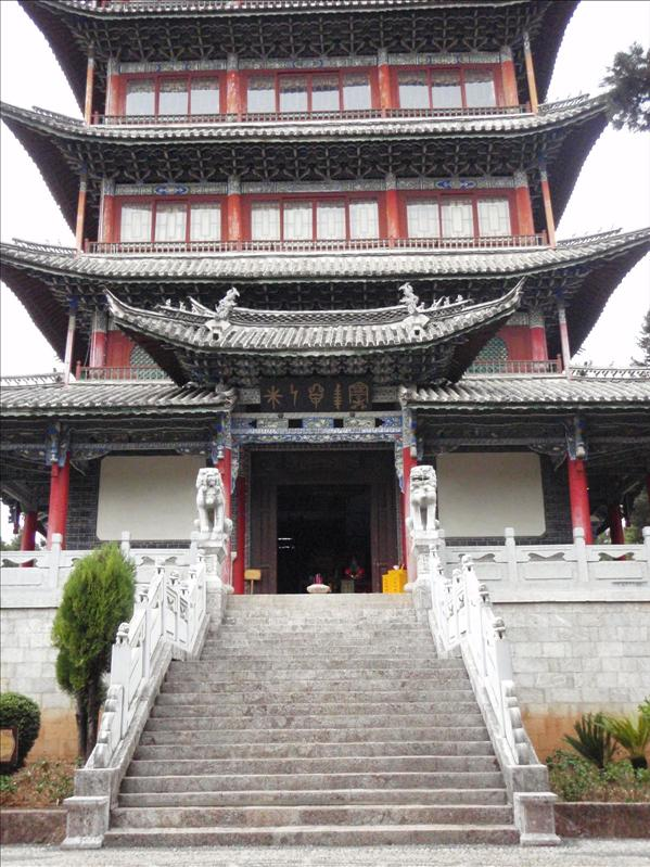 little temple building, name I forget, Lijiang
