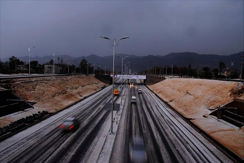 7th Avenue Underpass, Islamabad, Pakistan