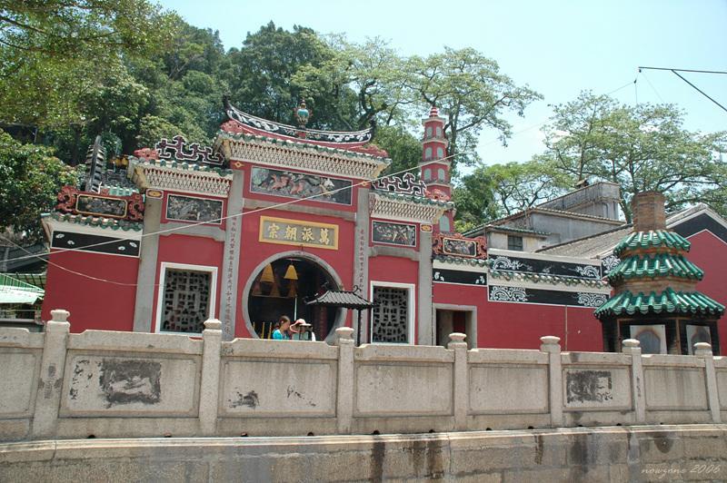 媽閣廟 A Ma Temple