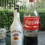 So long Mali and Coke
