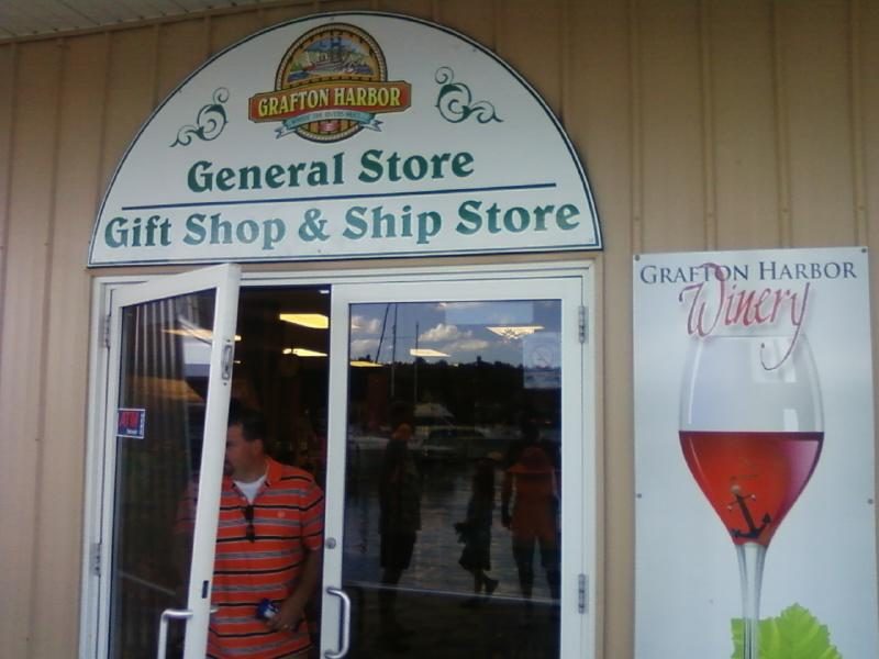 first floor of marina gift store