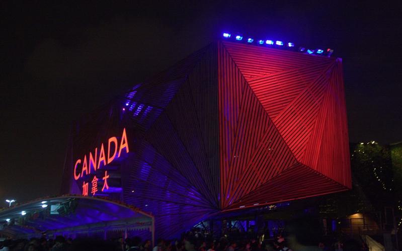 Canada Pavilion
