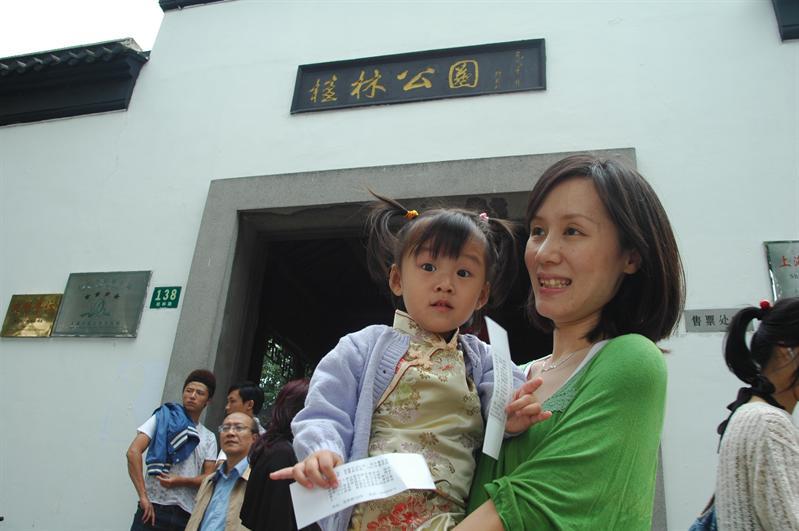 假日第一天,桂林公园