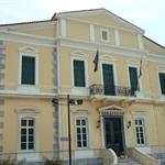 Town Hall - Samos