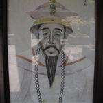 China 014.jpg