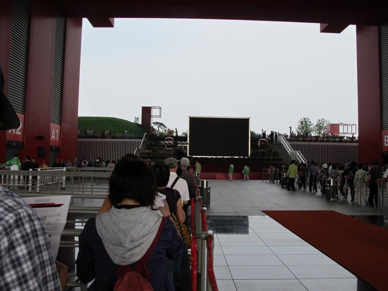 entrance to the China Pavilion