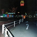 1992 jan 日本.jpg