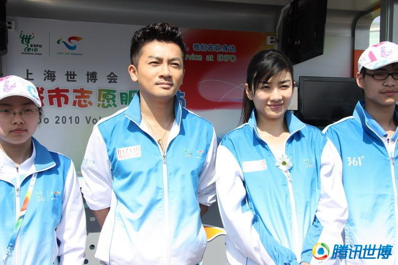Volunteer in Shanghai World Exhibition