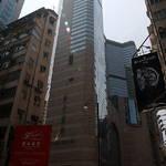 CausewayBay(铜锣湾),Hongkong0006@Sep-2011.JPG