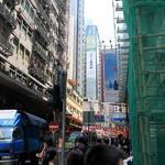 CausewayBay(铜锣湾),Hongkong0004@Sep-2011.JPG