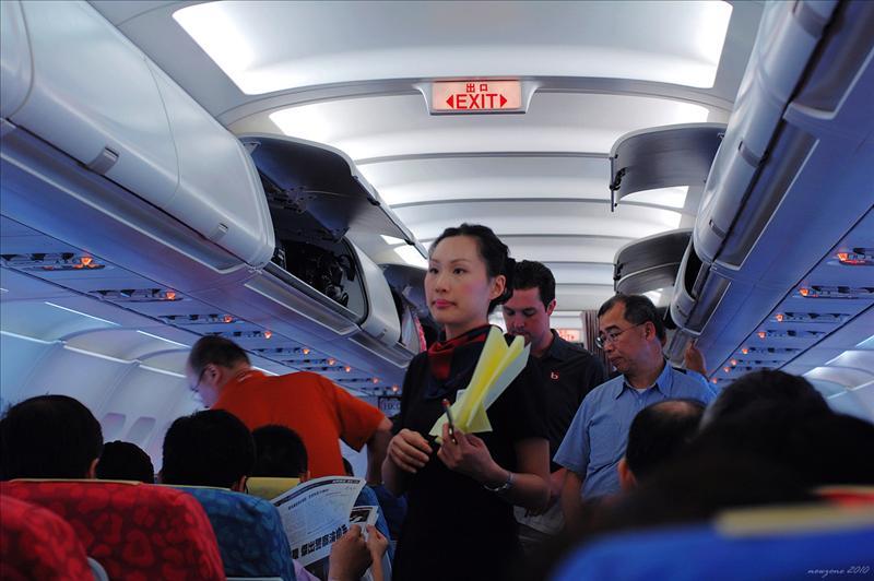 乘搭港龍航空前往台北
