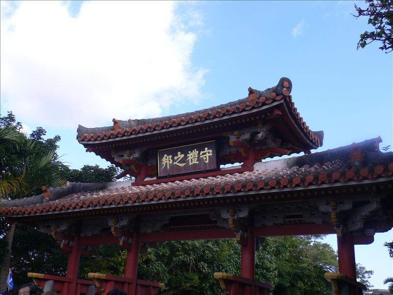 整個園區的正門, 又是不知哪個皇帝送的