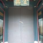 李騰芳古宅 (14).JPG
