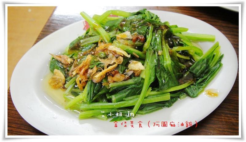 燙青菜(菠菜)
