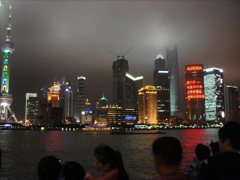 view of Lu Jia Jui from the Bund