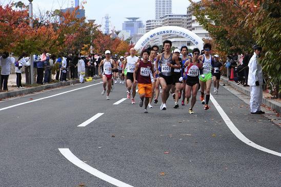 the Kobe marathon