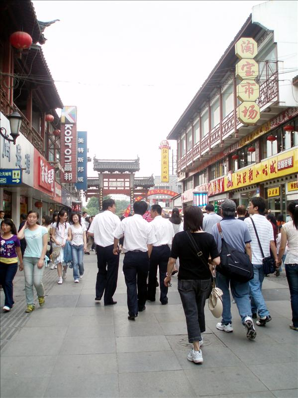 Nanking Shopping Street