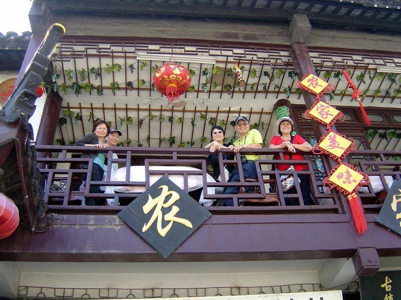 "ZHOU ZHUANG ( 水 鄉 "" 周 庄 ""鎮 ) of SUZHOU (蘇 卅市) Province."