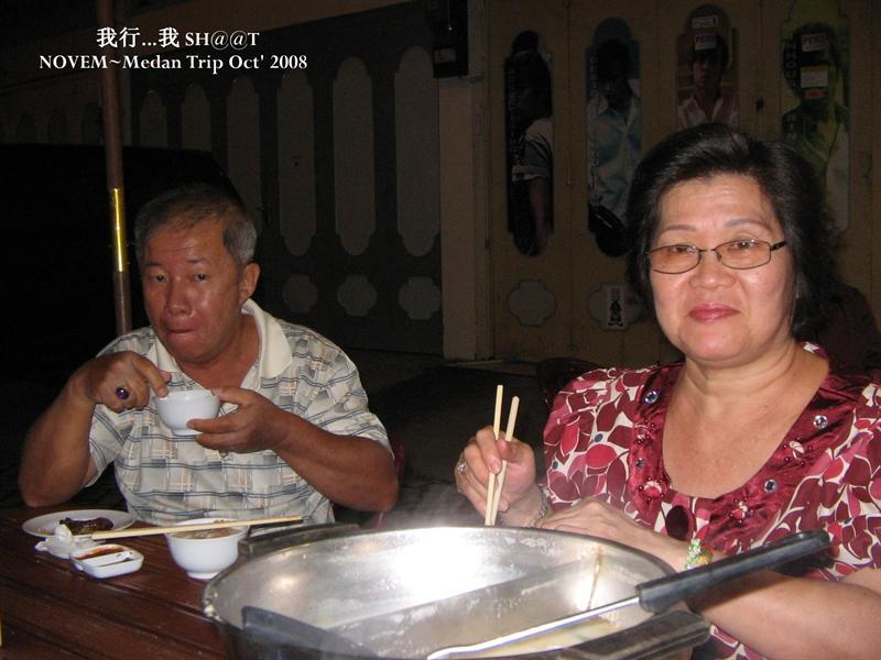 我的干阿姨和干姨丈