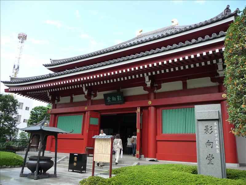 Yogoda-Hall