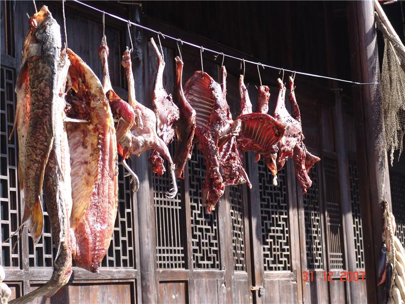 农家(China)
